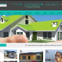 طراحی اول سایت کارخانه ایران کانکس