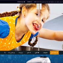 طراحی سایت کارخانه شیرآلات بهداشتی رابو