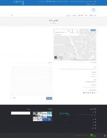 صفحه اطلاعات تماس تجهیزات پزشکی پارس طب دانا