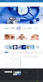صفحه اصلی تجهیزات پزشکی پارس طب دانا