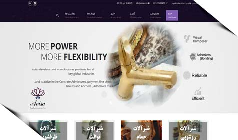 نمونه کار طراحی سایت کارخانه شیرآلات بهداشتی آویسا توسط فن آوران اطلاعات رائیکا